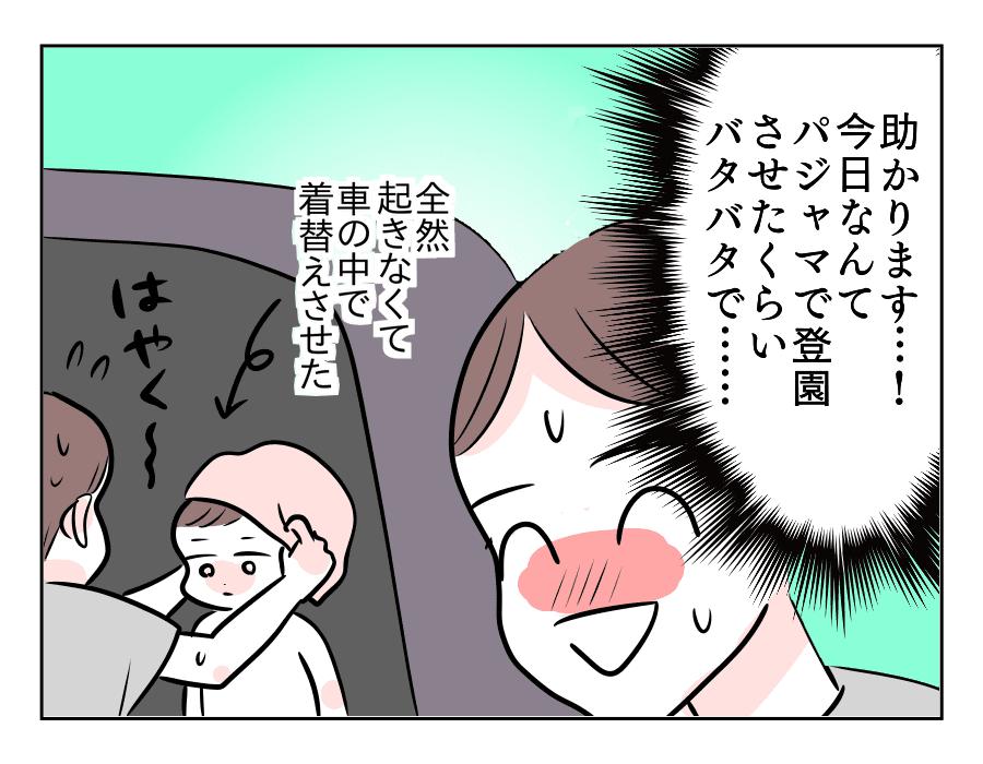 トイレトレ04