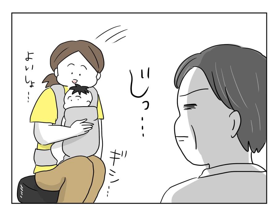 123-2clip