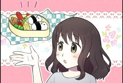 <夏のお弁当作り>【前編】目に見えない菌をやっつけろ!夏のお弁当づくりに必要なアイデアすべて一挙公開!