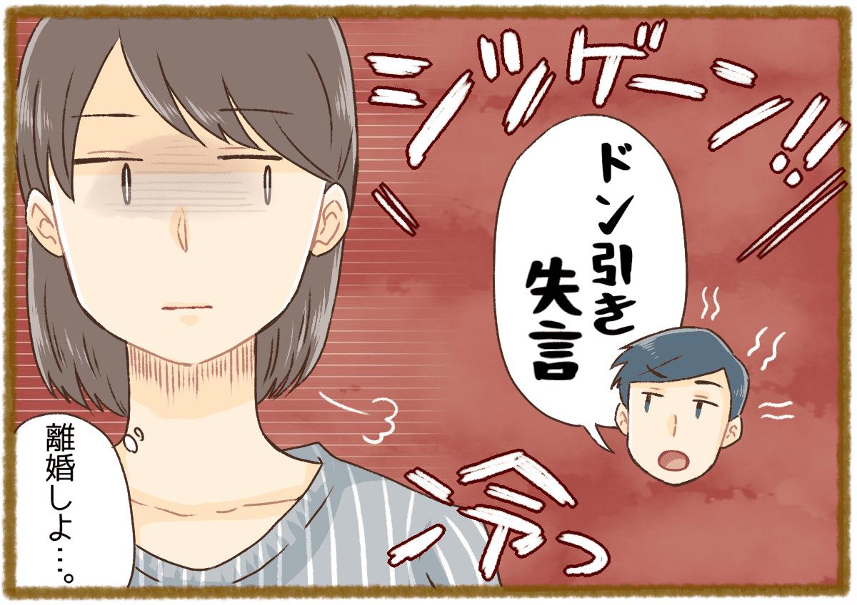 466_旦那_あい