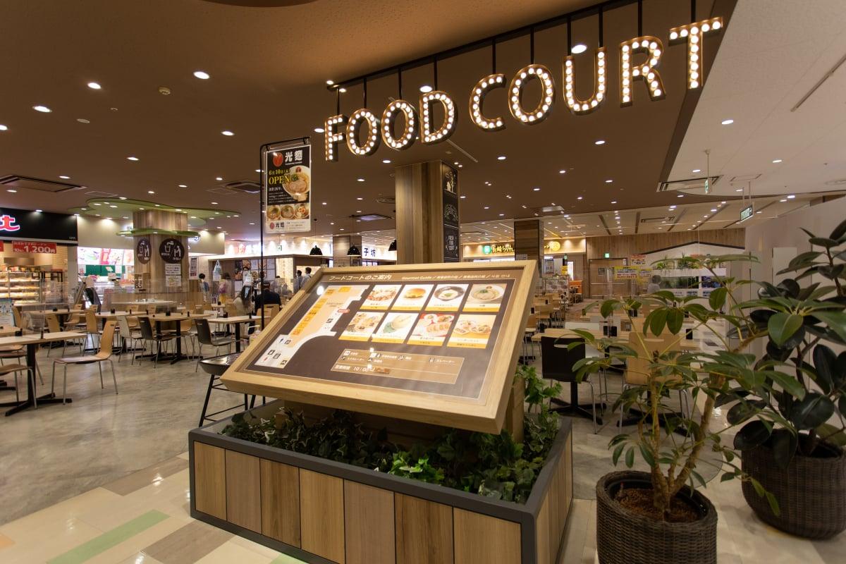 foodcourt_01