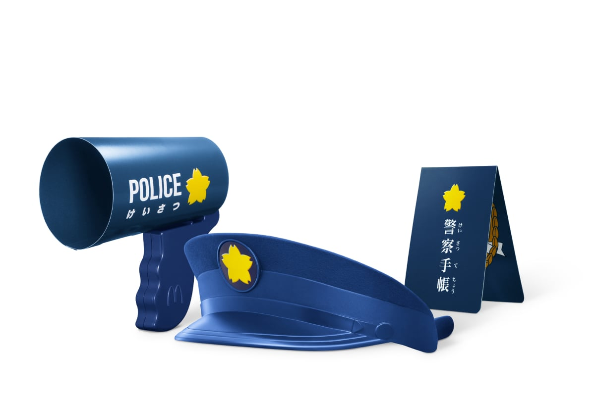 【第1弾】警察官