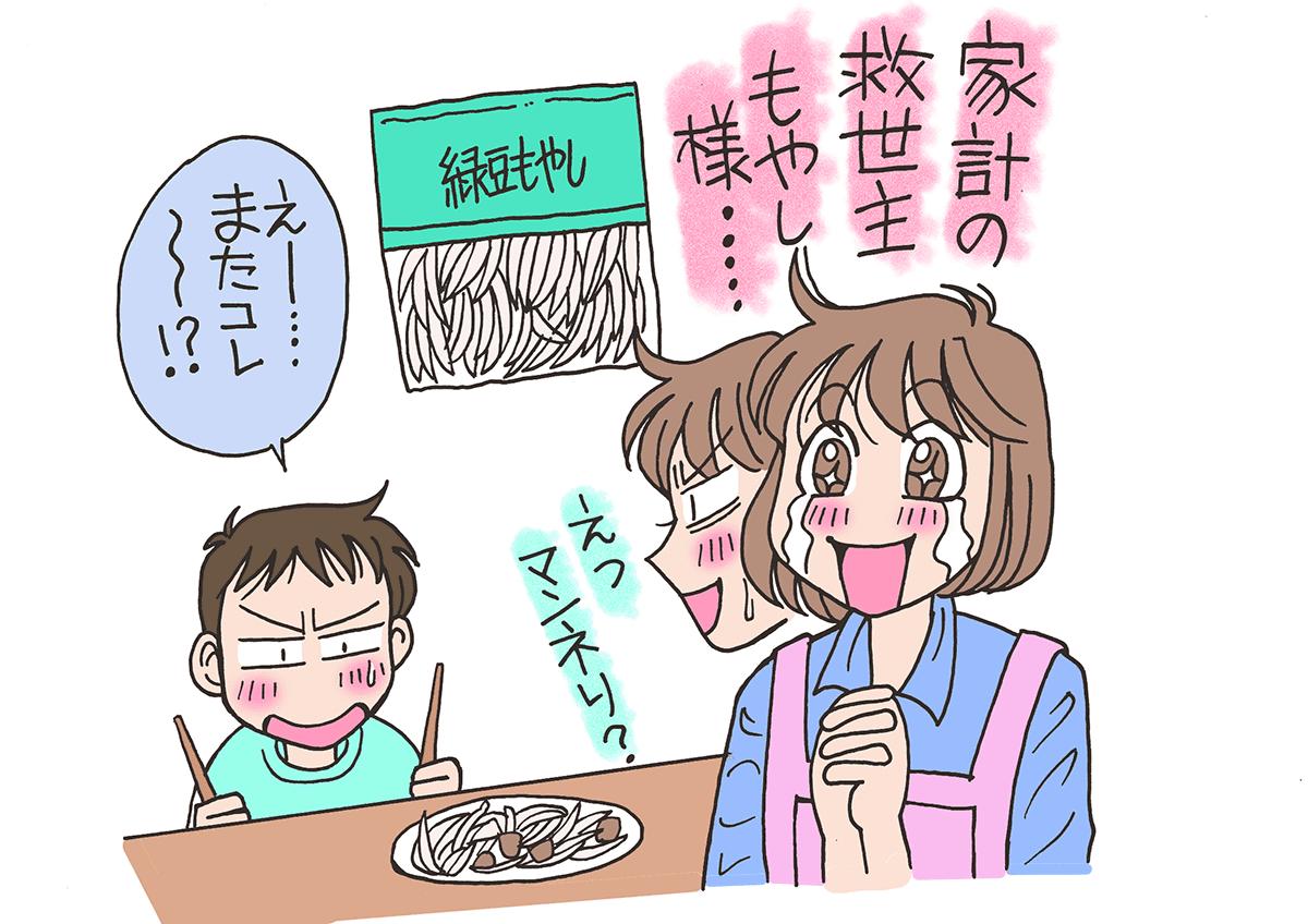 112_レシピ_久坂さくら