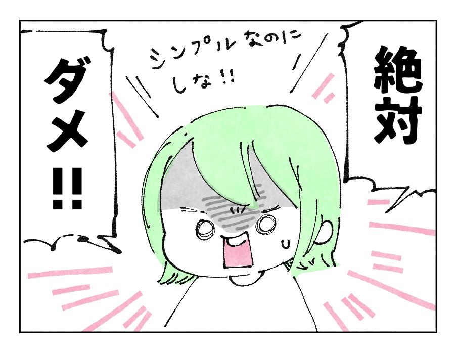 wata_15_4