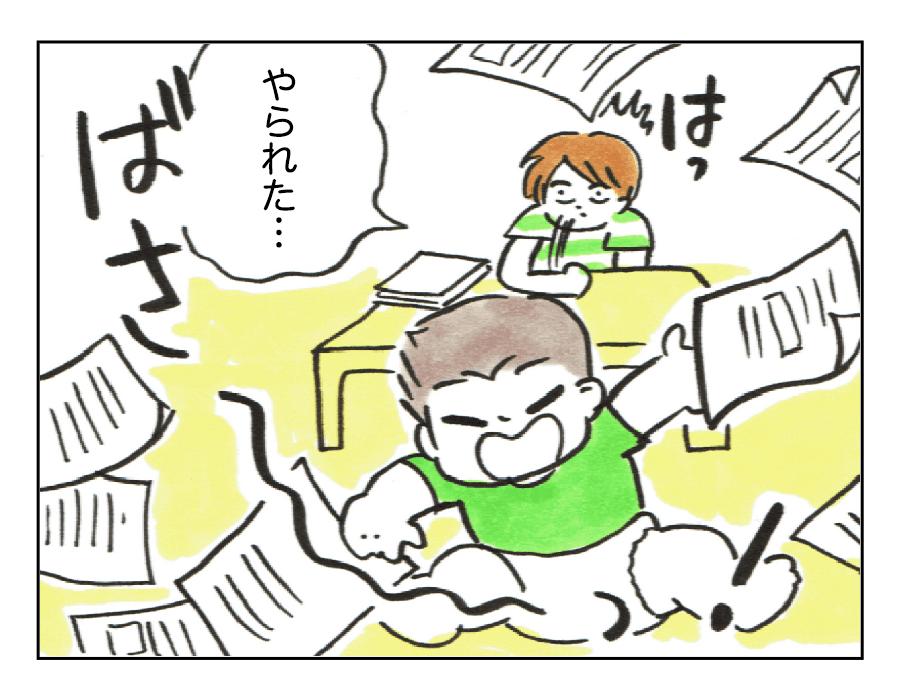 「頼りになる子」2