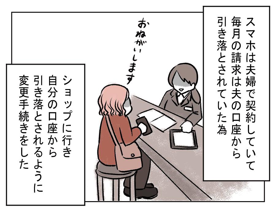 15話_2