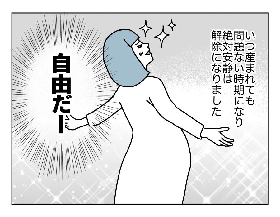 漫画・チル 編集・木村亜希