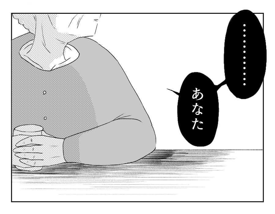 漫画・こねこねこ。