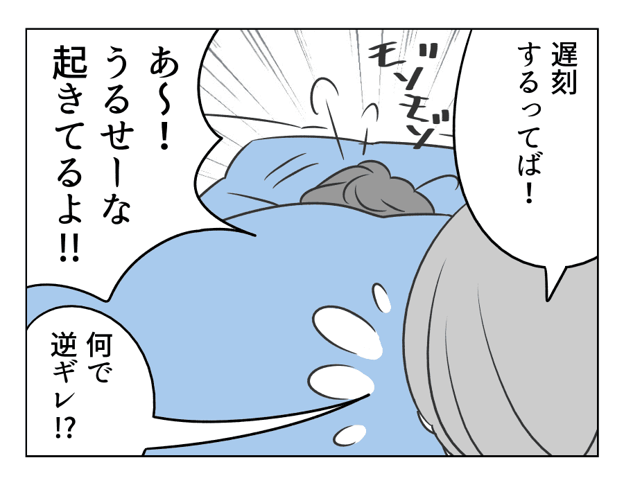 脚本・物江窓香 作画・Ponko 編集・秋澄乃