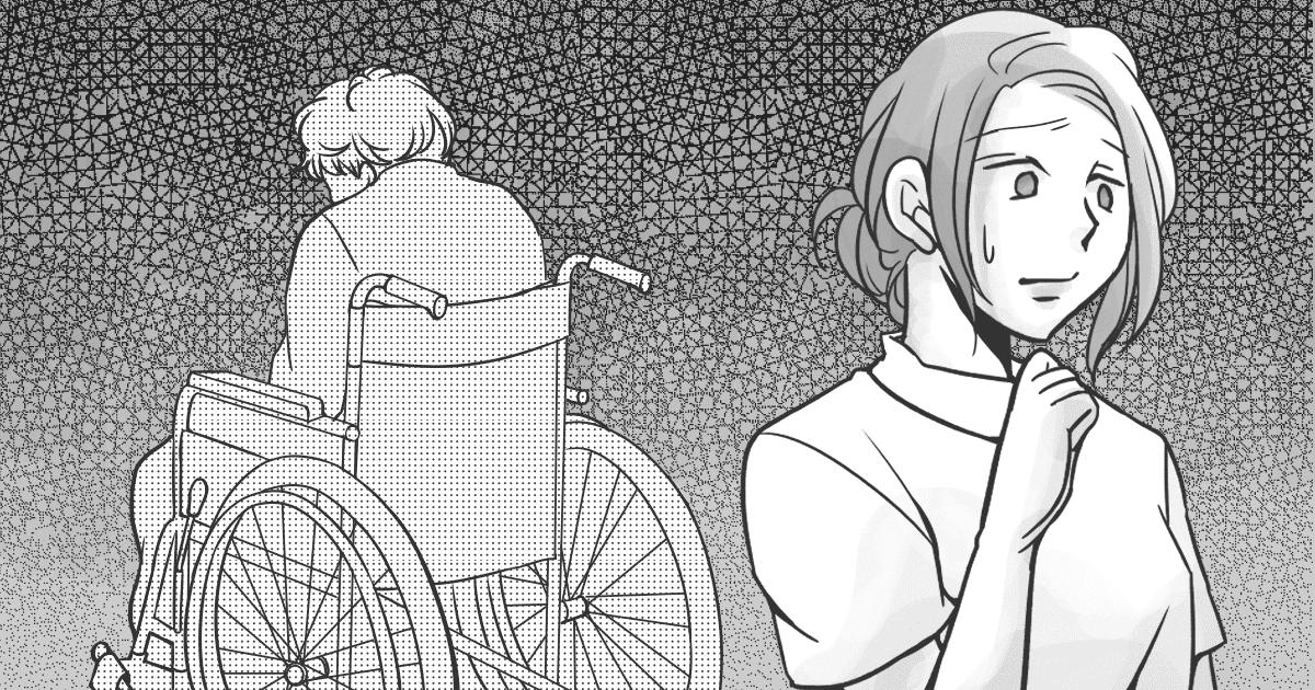文・安藤永遠 編集・山内ウェンディ イラスト・Ponko