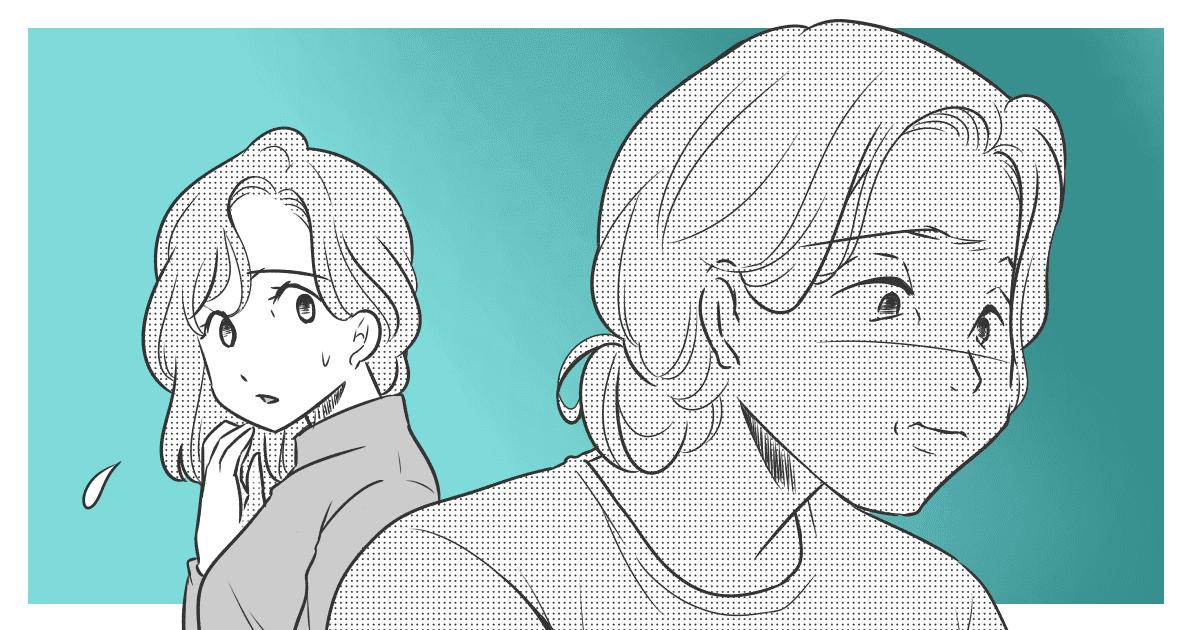 文・間野由利子 編集・山内ウェンディ イラスト・Ponko
