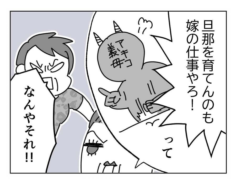 10ー1ー3