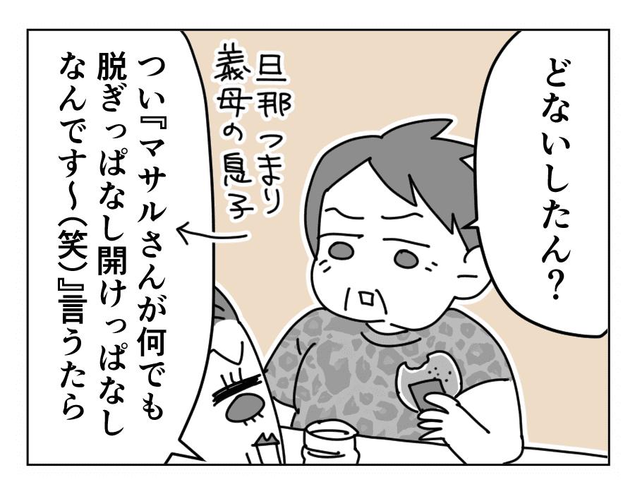 10ー1ー2
