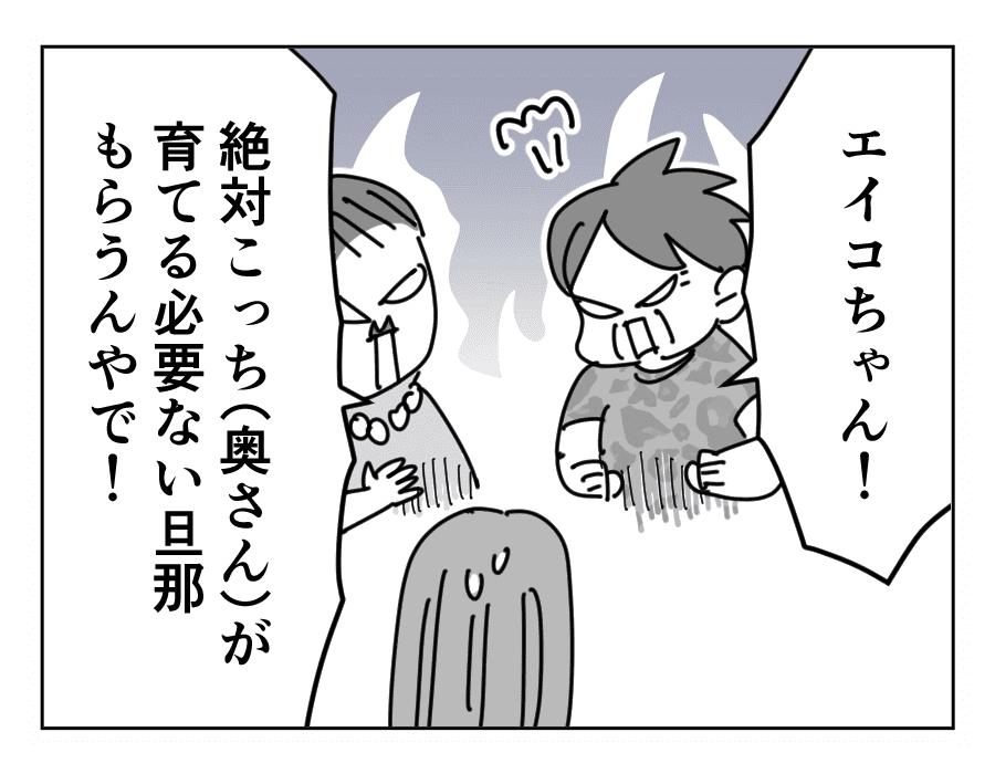 10ー2ー2
