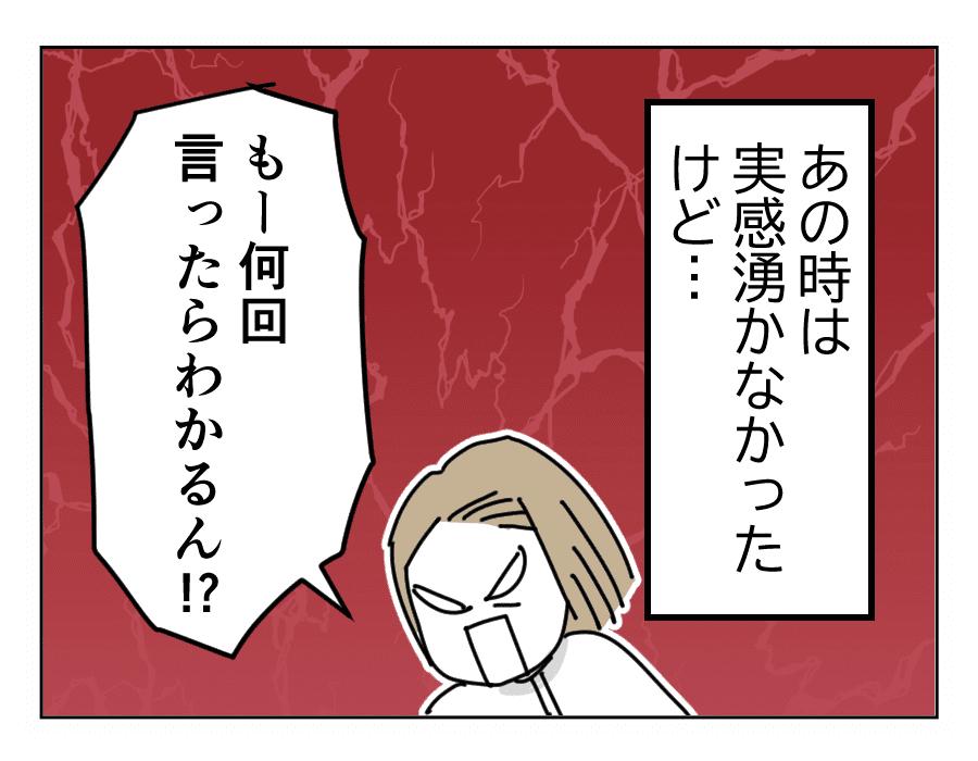10ー2ー3
