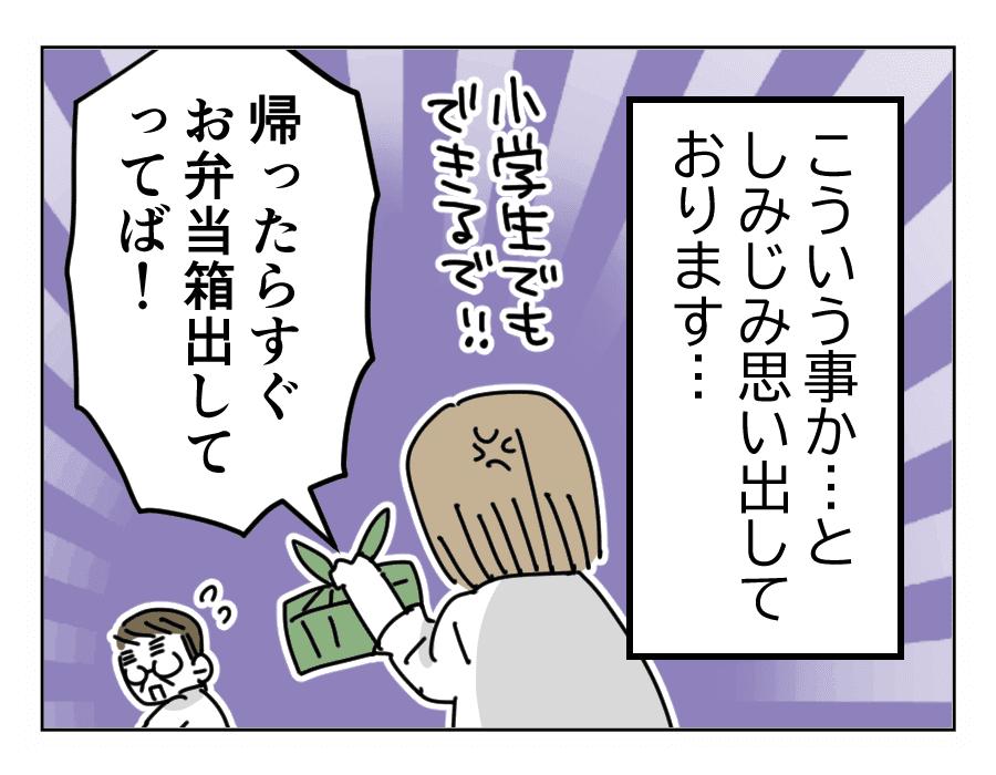 10ー2ー4