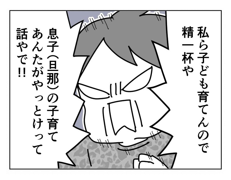 10ー2ー1