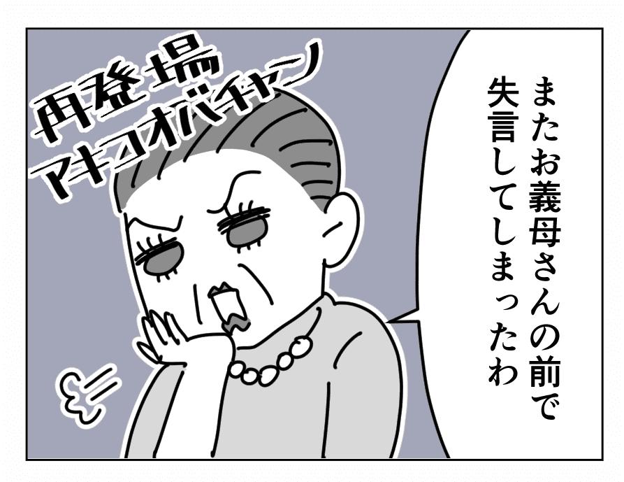 10ー1ー1 (2)