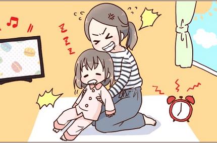 子どもの朝の準備が遅くてママのイライラは最高潮に!でもひとりで身支度なんて、そもそも3歳でできる?