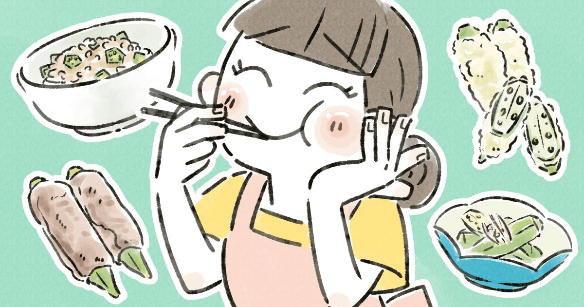 オクラをどうやって食べるのが好き?ママたちのお気に入りメニュー教えて!2