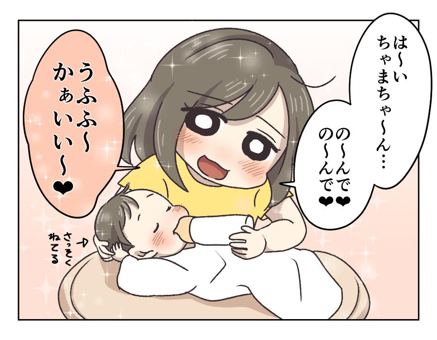 58お姉ちゃん初ミルクタイム_2
