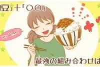 032_レシピ_天城ヨリ子