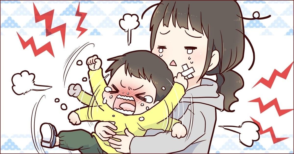 010_イヤイヤ期_みとうさゆ
