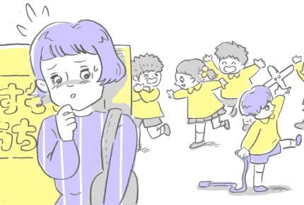 <幼稚園選びで旦那と対立>【前編】家から2kmの幼稚園に自転車通園は無謀でしょうか?