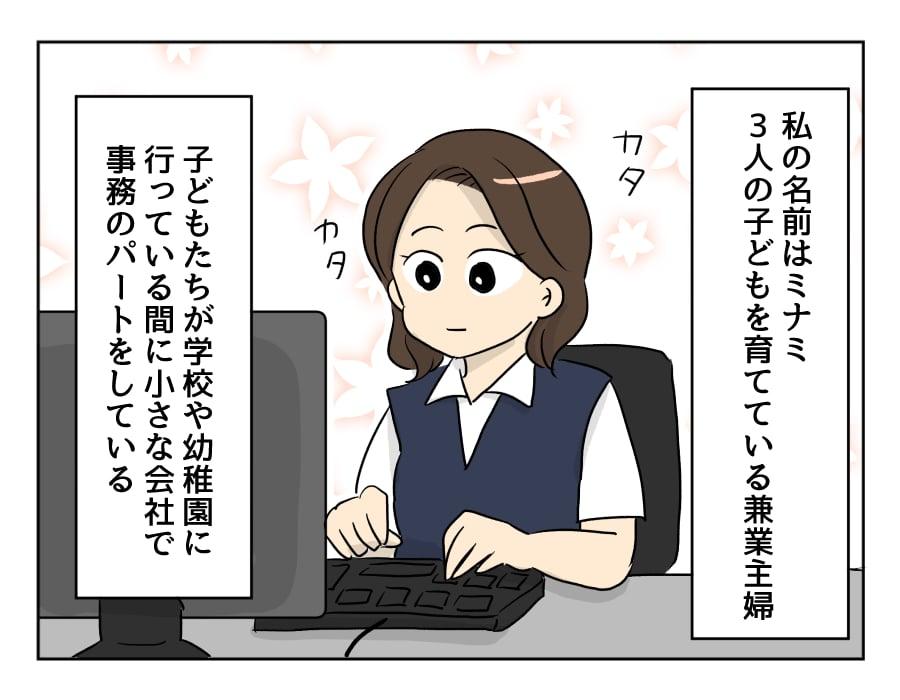 ryori1-01