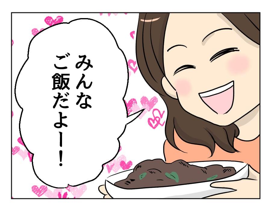 ryori1-04