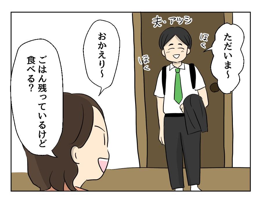 ryori3-01
