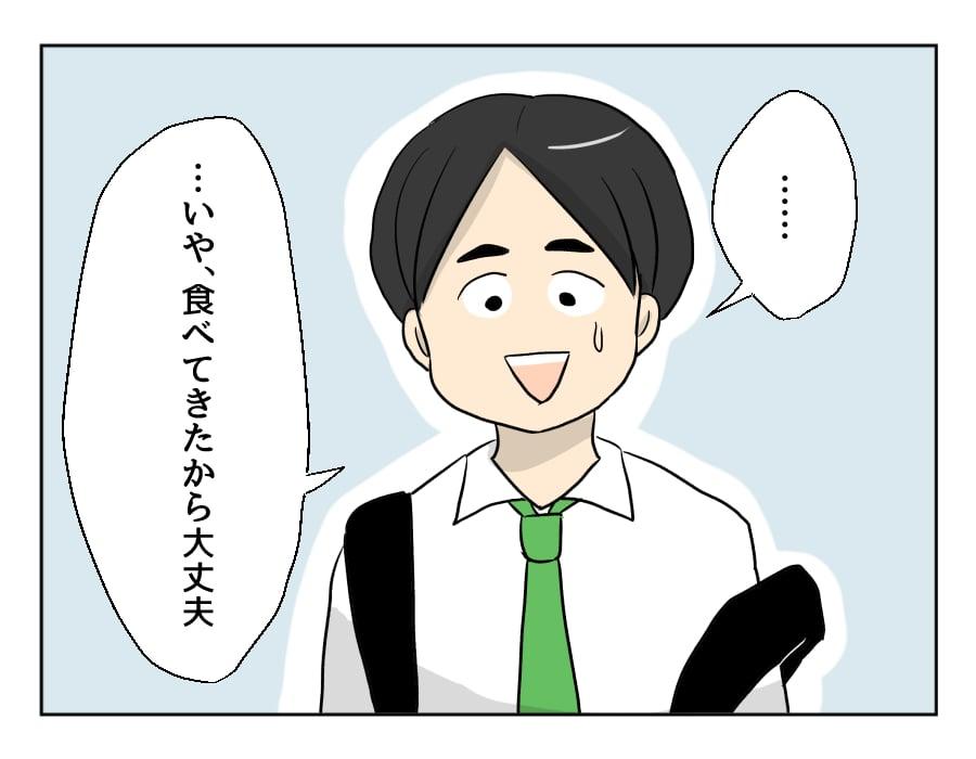 ryori3-02