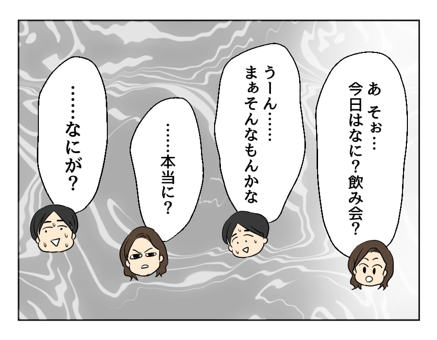 ryori3-03