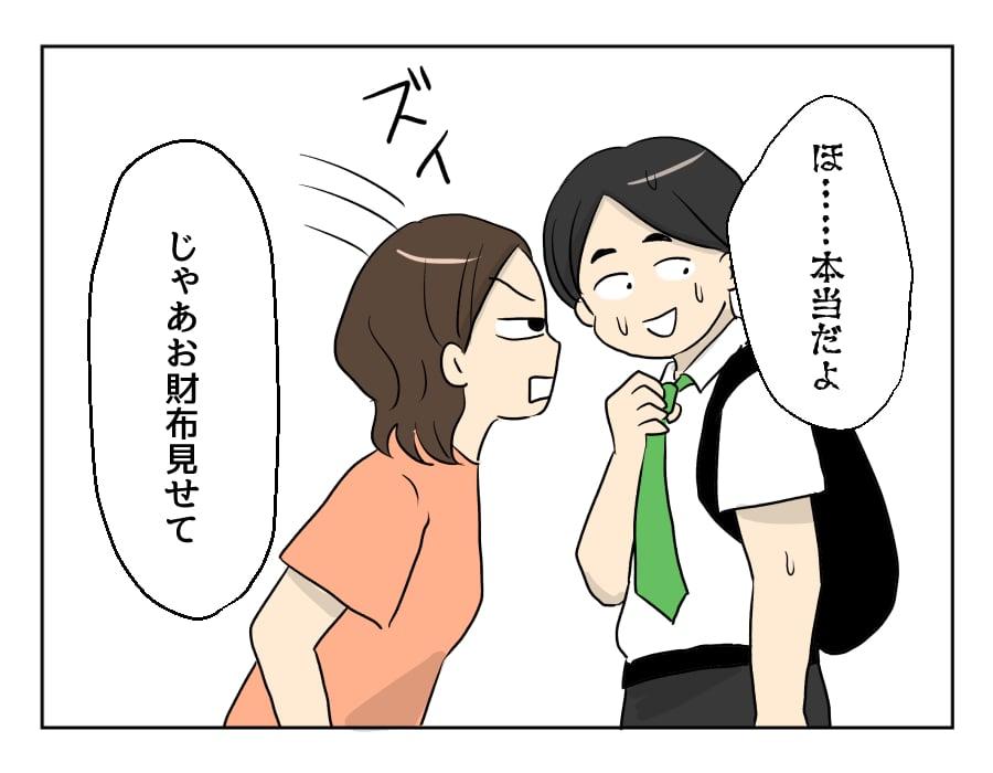 ryori4-01