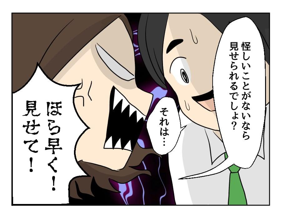 ryori4-02