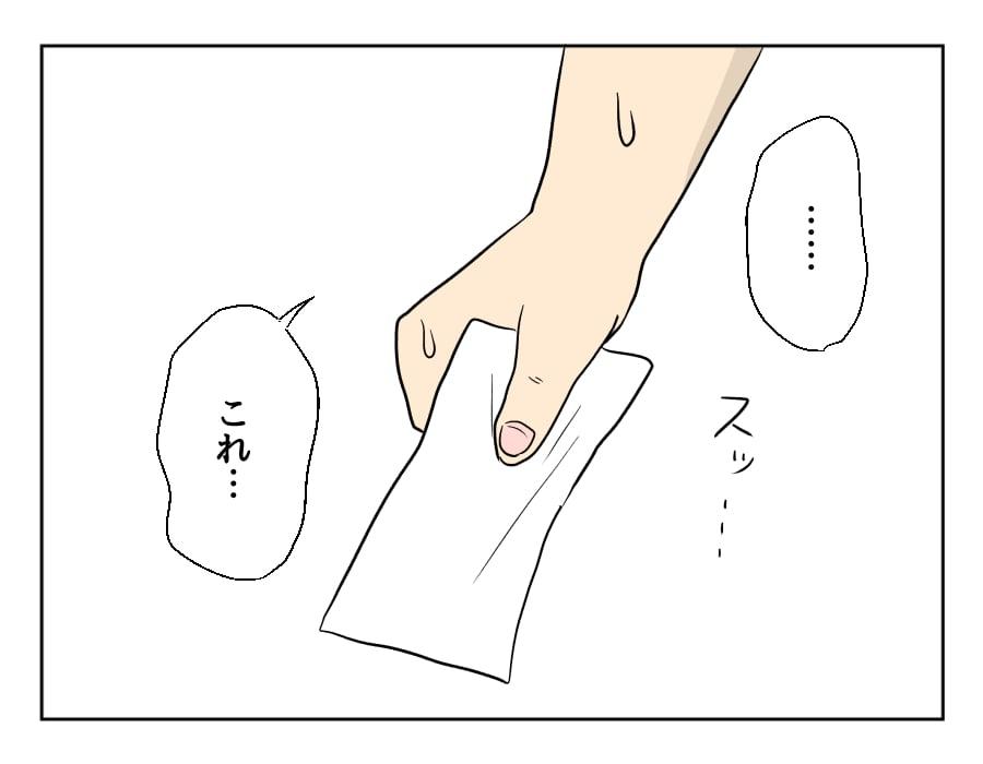 ryori4-03