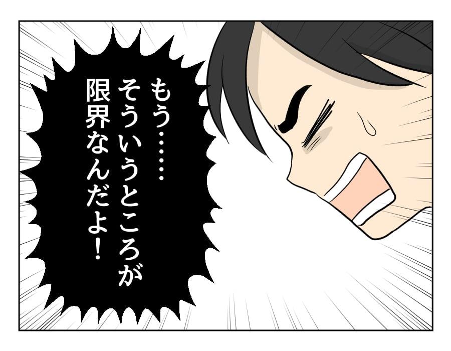 ryori5-04