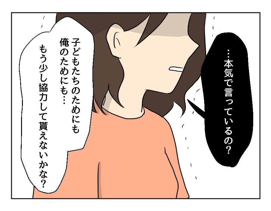 ryori8-02