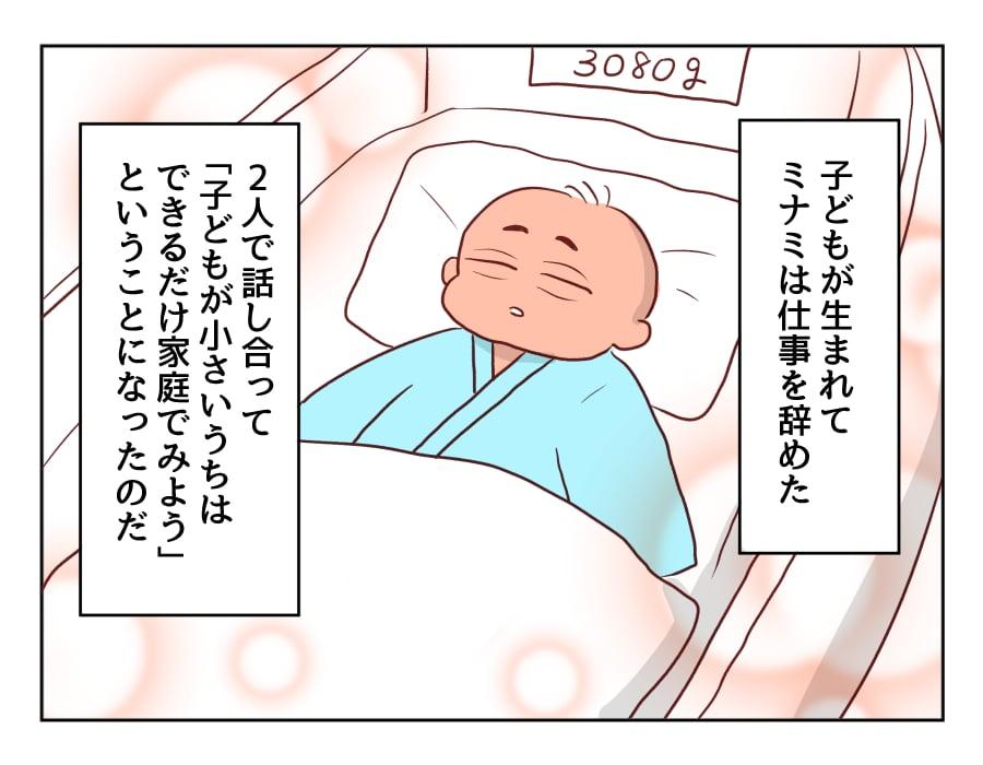 ryori13-01