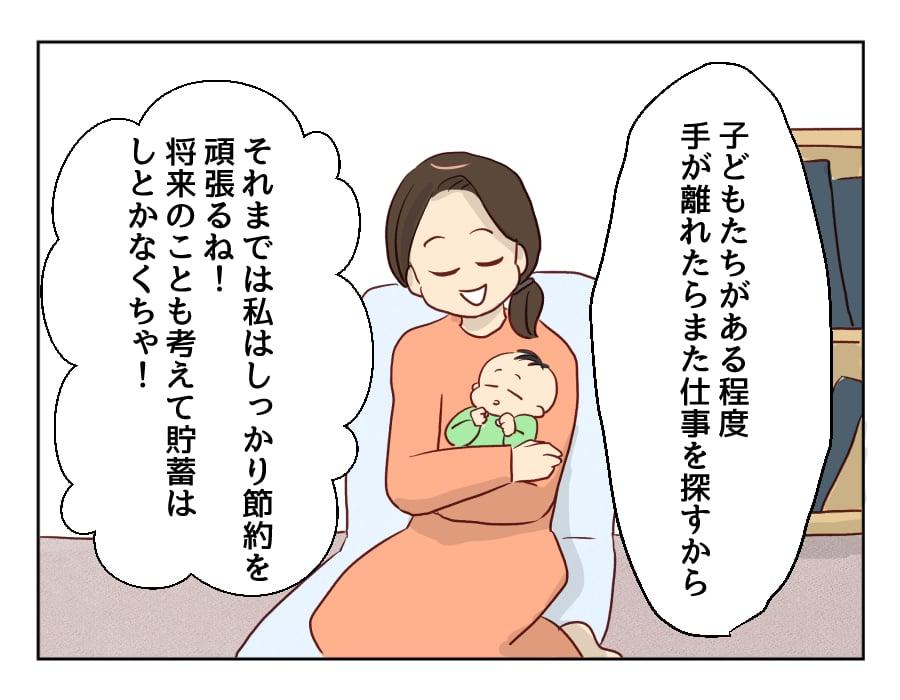 ryori13-02