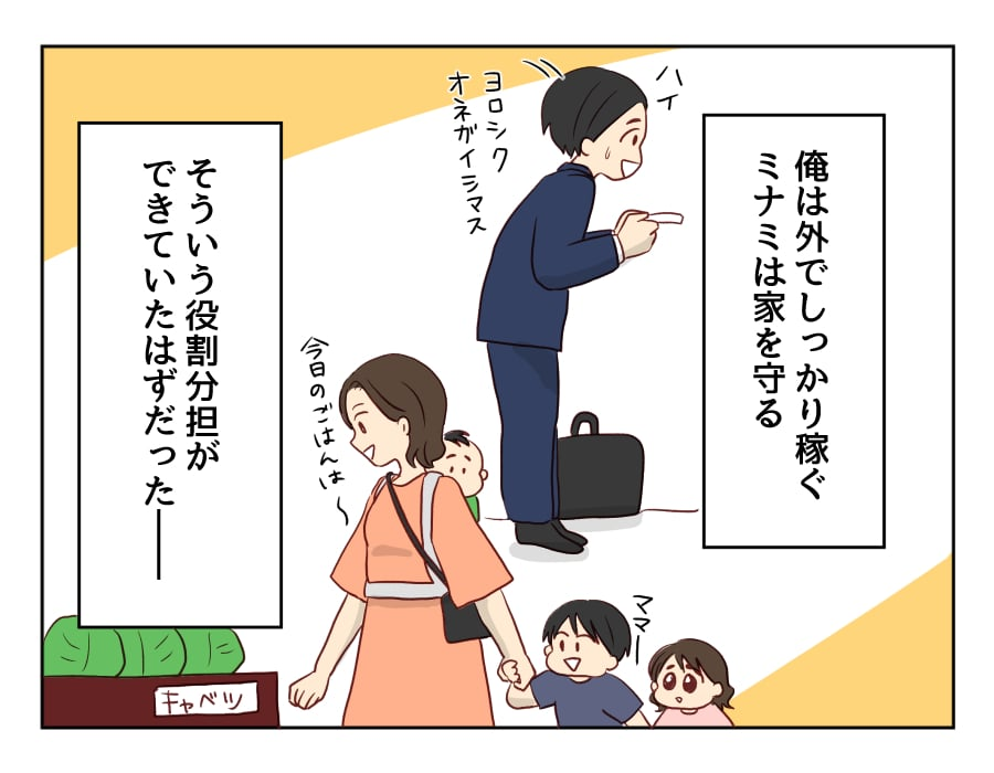 ryori13-03