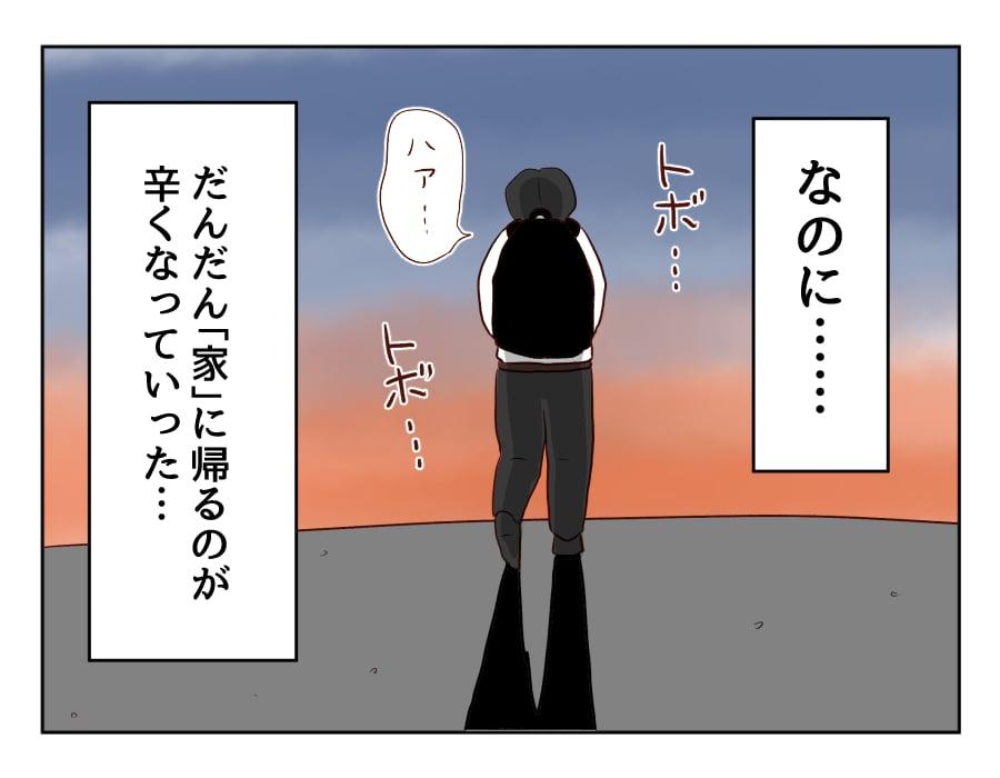 ryori13-04