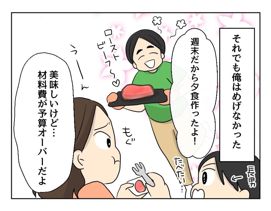ryori15-01