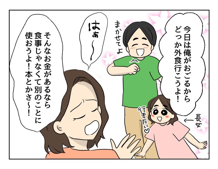 ryori15-03