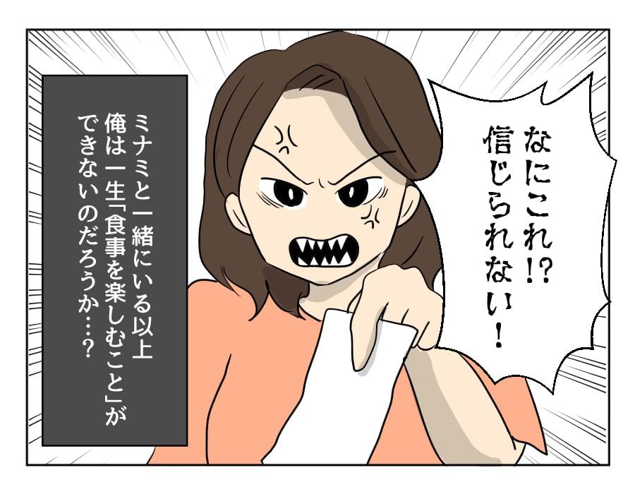 ryori16-03 (1)
