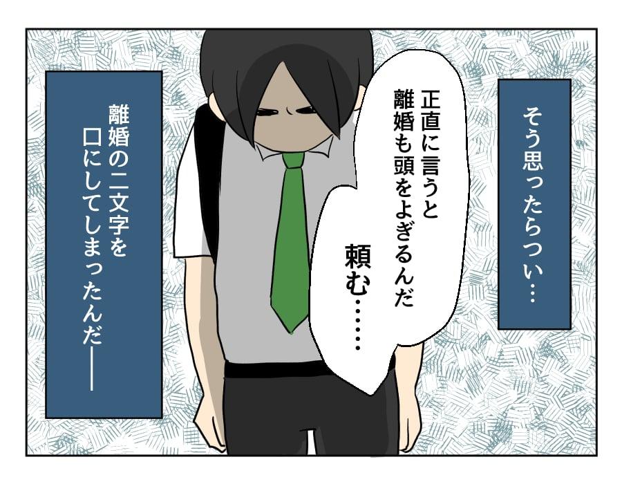 ryori16-04