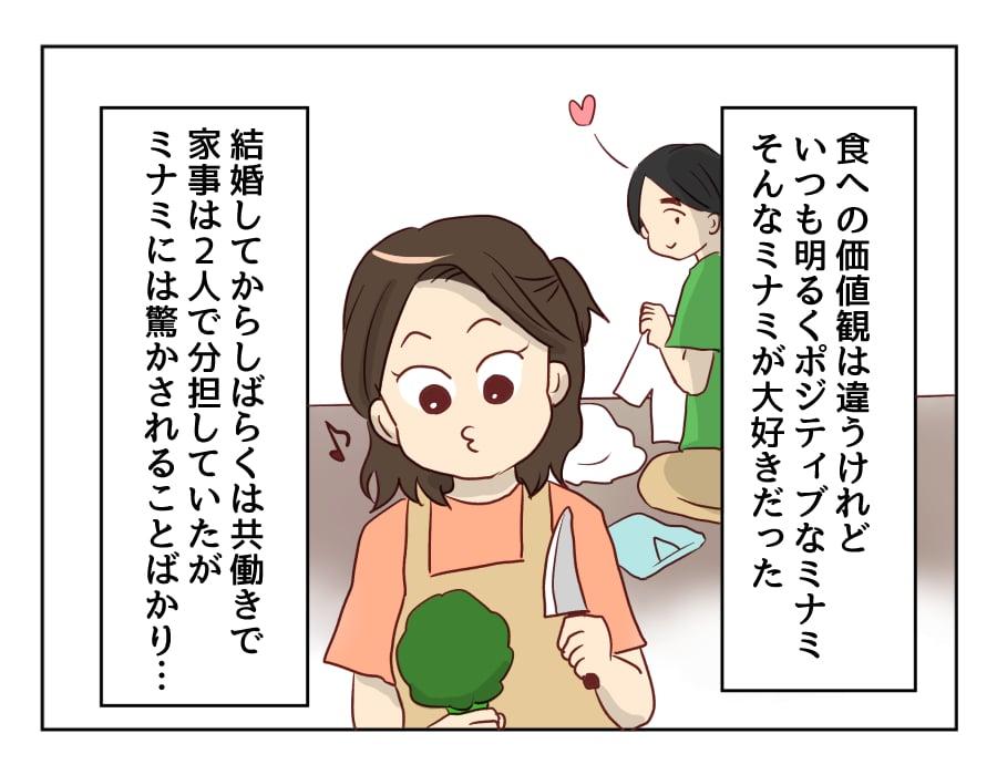 ryori12-01