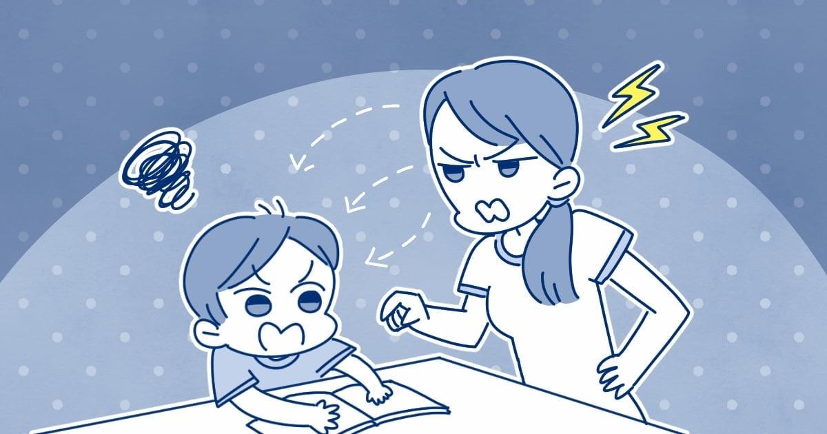 061_小学校_んぎまむ