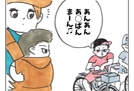 <沖縄の子どもたち>小さい子へのまなざし【沖縄でワンオペ第73話】#4コマ母道場