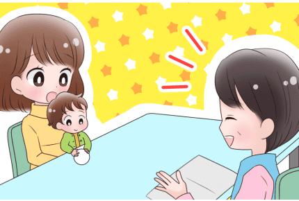 <言葉の悩み>【後編】なかなか喋らない2歳2カ月の子ども。心が折れそうなママに届いたアドバイスとは